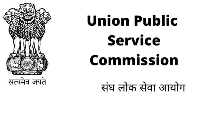 indian administrative service kya hai
